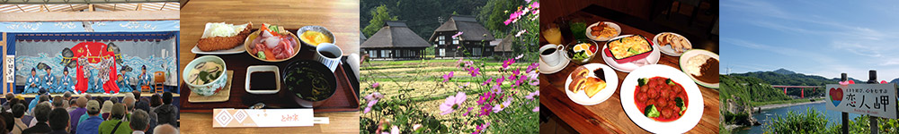 新潟県柏崎の観光